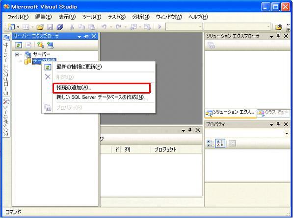 sql2005_03.JPG