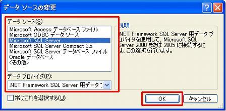 sql2005_04.JPG